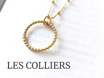Les colliers - Aya Bijoux