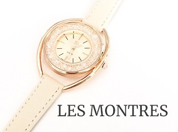 Les Montres - Aya Bijoux